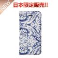 【iPhone5S/5】ZENUSDenimPaisleyDiary(デニムペイズリーダイアリー)