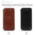 【zenus】(iPhone5S/5ケース) マステージレターリングダイアリー[カードポケット/ストラップホール有り]●クリックして見てください!!