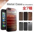 【iPhone5S/5】IkinsMetalCaseBar(メタルケースバー)ブロンズ(Bronze)ティン(Tin)