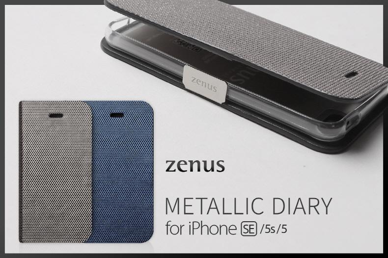ZENUS、iPhone SE専用メタリックダイアリー発売