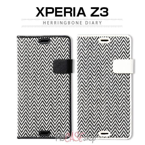 XperiaZ3_HerringboneDiary_th