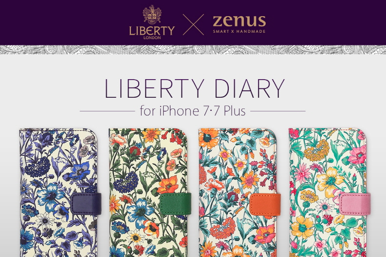 ZENUS、英・リバティのiPhone 7/7 Plusケース発売